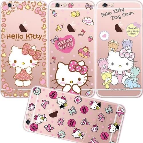 Hello Kitty 純彩繪TPU系列 4.7吋 iPhone 6/6S I6 IP6S TPU軟殼/保護殼/保護套/手機殼/手機套/禮贈品