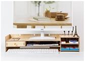 電腦顯示器增高架子支底座屏辦公室用品桌面收納盒鍵盤整理置物架YYP ciyo黛雅