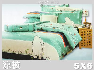 【名流寢飾家居館】淘氣北極熊.100%精梳棉.雙人涼被.全程臺灣製造