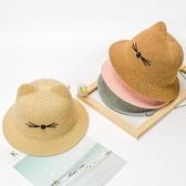 全館83折夏季薄款透氣寶寶漁夫帽可愛超萌男女兒童草帽春防曬遮陽帽沙灘帽