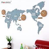 掛鐘壁鐘世界地圖鐘表掛鐘客廳創意現代北歐裝飾個性時尚大氣時鐘WY【萬聖節鉅惠】