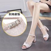 粗跟涼鞋 新款女夏季韓版百搭時尚一字扣帶 LR1603【Pink 中大尺碼】