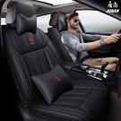 新款全包圍皮汽車坐墊朗逸寶來四季通用坐套運動型座墊