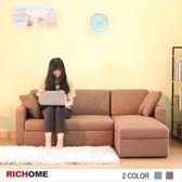 【RICHOME】日式L型收納箱沙發-咖啡