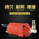 出口工業級氣動千斤頂助力器助力泵液壓立式改裝鋪助器工具100T NMS小明同學