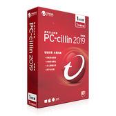 【TREND 趨勢】PC-cillin 2019 雲端版 一年一台 標準盒裝
