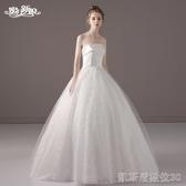婚紗禮服新娘抹胸齊地新款韓式公主性感修身顯瘦女簡約輕森繫 凱斯頓3C