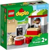 【LEGO樂高】DUPLO 披薩攤 #10927