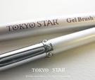 TOKYO STAR凝膠筆 (4號) (附筆蓋)平刷凝膠筆 美甲筆平口 圓頭 平排 NailsMall