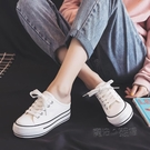 半拖鞋子女2021年新款百搭厚底帆布鞋內增高小白鞋女ins街拍潮鞋 魔法鞋櫃