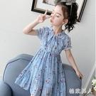 夏天女童洋裝雪紡連身裙2020年夏裝新款洋氣小女孩兒童裝薄款公主裙子 HR145【極致男人】