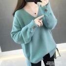 毛衣 毛衣女士v領秋裝新款寬鬆套頭短款針織打底衫外穿慵懶風百搭上衣 萊俐亞