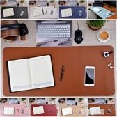 寫字電腦辦公桌墊超大號鼠標墊皮革定制加厚書桌桌面墊防水台墊子 『艾麗花園』