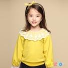 Azio 女童 上衣 領口袖口蕾絲網紗造型長袖上衣T恤(黃) Azio Kids 美國派 童裝