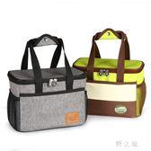 野餐袋精耐特 中號保溫包加厚手提飯盒袋保鮮保冷包帶飯便當包 qz3613【野之旅】