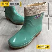 雨鞋 女士水鞋女可拆卸絨防滑防水鞋中雨靴膠鞋牛筋雨鞋