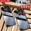 三星s8手機殼S9透明s8 手機套note8個性S9 創意Galaxy男plus『櫻花小屋』
