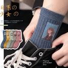 燙印中筒襪女韓版復古風學院少女風長襪子女生日系四季襪子