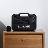 家用日常工具箱套裝家庭常用五金多功能維修理螺絲刀組合中秋特惠