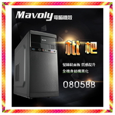 第八代最強文書機 雙核960GB固態硬碟大容量 16GB記憶體