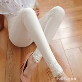 韓版春季白色打底褲女外穿修身顯瘦九分褲窄管褲百搭薄款 新年禮物