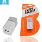 充電器 USB智能充電器小巴豆 豆腐頭 安卓/蘋果手機 平板 充電頭【O3213】☆雙兒網☆