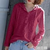 長袖T恤 秋裝韓國竹節棉長袖v領t恤女裝套頭連帽寬鬆純棉打底衫女上衣外穿 生活主義