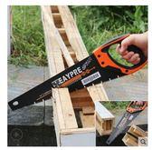 手鋸伐木鋸子家用多功能木工園林鋸果樹戶外工具手板鋸果樹園藝據