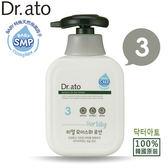 [Dr.ato] 3號敏寶寶保濕乳液 350ml /長效保濕48小時