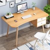 書桌簡約臺式電腦桌辦公桌家用學生簡易現代實木腿寫字桌單人桌子LX 韓國時尚週