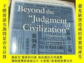 "二手書博民逛書店英文版:Beyond罕見the ""Judgment of Civ"
