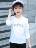 新款童裝女童春秋打底衫女孩純棉長袖t恤兒童秋款上衣秋裝潮 米希美衣