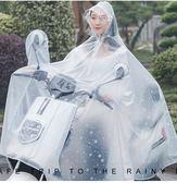 雨衣 正韓雨衣電瓶車成人電動摩托騎行自行車雨披加大加厚男女韓國時尚【快速出貨八折搶購】