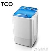 大容量單筒單桶半全自動小型迷你洗衣機家用波輪瀝脫水帶甩乾220V YXS 交換禮物