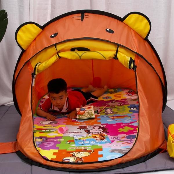 兒童帳篷玩具游戲屋室內防蚊公主男女孩寶寶過家家摺疊小房子球池 「免運」