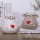可愛卡通陶瓷小羊動物存錢罐創意客廳茶幾兒童臥室裝飾擺件儲蓄罐 小時光生活館