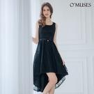 OMUSES 珍珠蕾絲前短後長黑色禮服