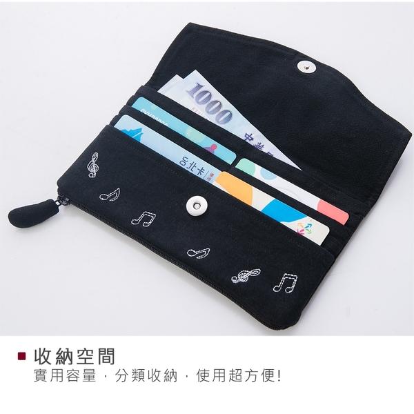 Kiro貓‧ 小黑貓 多卡層 音符造型 鈔票收納/錢包/長布夾【222736】