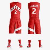 全館83折猛龍倫納德球衣2019季後賽奪冠版球服2號萊昂納德籃球服全身