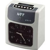 HTT STR-13六欄位雙色打卡鐘【迪特軍】