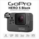 贈原電+防水桶包 GoPro Hero5 Black 運動攝影機 4K 防水10米 公司貨【24期免運】薪創數位