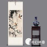 梨花小鳥花鳥畫絲綢畫卷軸畫成品掛畫客廳家居裝飾玄關壁畫仿古畫奇幻樂園