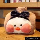 現貨暖手寶可愛小鴨注熱水袋暖寶寶暖手宮可愛毛絨卡通玩具女學生禮物【新年快樂】