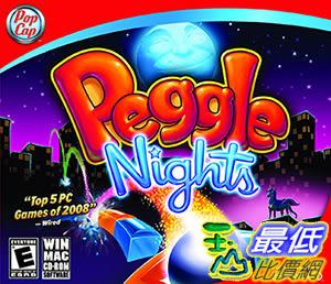 [106美國暢銷兒童軟體] Value Software Peggle Nights