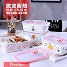 餐盒 不銹鋼飯盒長方形學生飯盒上班族成人分格便當盒食堂蒸飯餐盒刻字