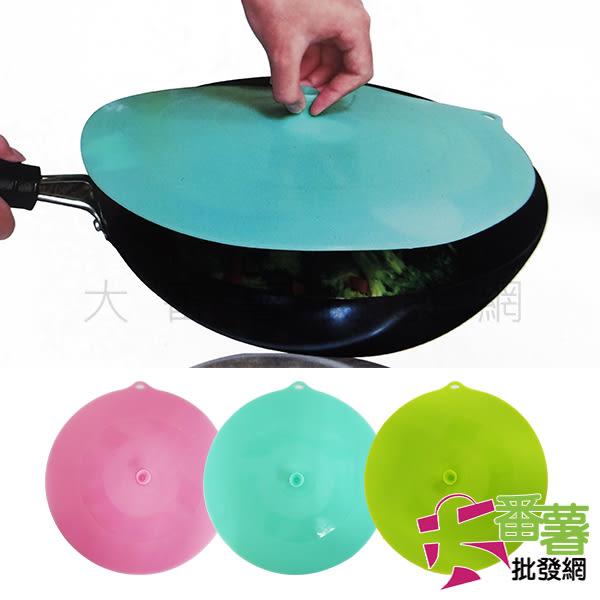30cm矽膠保鮮蓋/萬用保鮮蓋/矽膠鍋蓋/矽膠碗蓋 [05E2]-大番薯批發網
