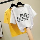 v字領上衣夏季上衣服T恤女裝丅土衫體血桖裇短袖休閑百搭2020新款時尚V字 嬡孕哺