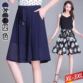 雪紡綁帶闊腿褲(4色)XL~3XL【351901W】【現+預】☆流行前線☆