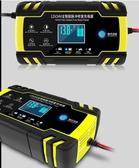 汽車電瓶充電器12v24v伏