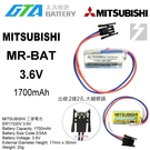 【久大電池】 MITSUBISHI 三菱 MR-BAT MRBAT ER17330V 3.6V【PLC工控電池】MI-1